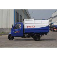 4方箱体乡镇专用机动三把子挂桶式垃圾车 助力方向盘 整车长4.05米 20马力的环卫垃圾车