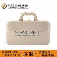 推荐高端品牌LOGO化妆盒定制厂商化妆品套盒收纳盒展示盒