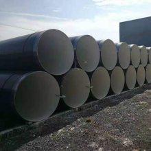 污水用焊接钢管DN800优质法兰、弯头、异径管制造