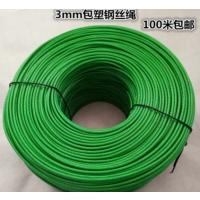 进口磨床绳 不锈钢钢丝绳 磨床钢丝绳 牵引绳 吊绳 晾衣绳