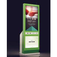 君子兰室内智能空气净化广告机