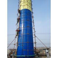 廊坊中越防腐保温有限公司供应莱芜锅炉本体设备保温施工。