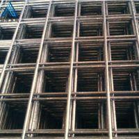 楼房筑地面网片 地面防裂网片