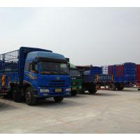 上海到黄山物流专线直达 整车零担 原料托运