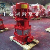 清水节能管道泵 单级消防管道XBD11.4/30-(I)125*6离心管道泵消泉泵业