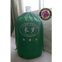厂家直销矿泉水桶布袋矿泉水桶袋水桶袋子矿泉水桶防尘袋