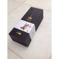 广州精美单支装洋酒包装纸盒,红酒包装手提纸盒,厂家加工生产