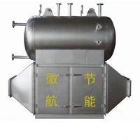 发电机组余热锅炉生产厂家|价格