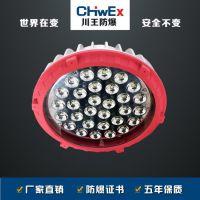 LED防爆灯三防LED灯具防爆灯壳体10W20W30W40W50W吸顶灯工厂照明