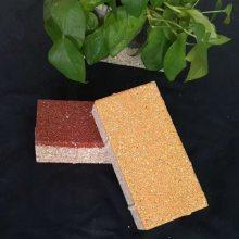 国家标准透水砖 透水砖的价格 厂家直销蓄水砖货源园林步道砖