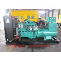 金利华 120KW玉柴发电机YC4A165-D30 配江苏斯坦福全铜发电机 您值得信赖的发电机厂家