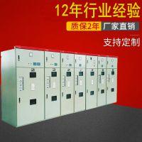 直销高低压成套配电柜 动力配电柜 低压变频柜控制箱批发