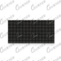 青海艺盛蓉彩色LED电子屏大屏幕厂家销售