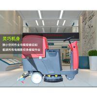 靖江洗地机品牌排行榜,凯达仕洗地机QX5