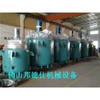 邦德仕供应贵州反应釜 PU树脂胶生产设备 四川压敏胶设备