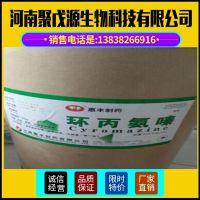 专业厂家销售 环丙氨嗪 蝇蛆净 含量98% 原粉 大量现货价格低