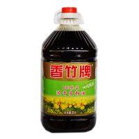 香竹牌100%浓香纯正菜籽油5升×4桶/箱 四川风味 食用油 批发