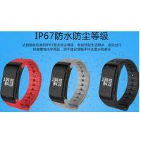 厂家销防水运动穿戴心率礼品f1智能手环血压血氧蓝牙计步睡眠监测