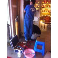 河南清洗空调做的怎样?开家专业清洗服务公司要投资多少钱?