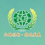 中国武汉农业博览会