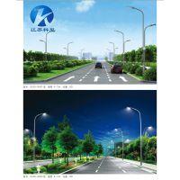 高邮科尼照明LED防爆路灯道路亮化价格合理欢迎选购