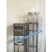 招远蓬莱栖霞玻璃精馏装置厂家实验室玻璃精馏塔