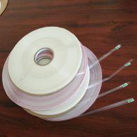 工厂供应湖北轻剥离自粘胶,Sunjia/双佳牌5毫米印字 空白封缄胶带 胶纸
