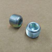 GANTER 螺纹油塞 DIN 906 用于封闭带内螺纹的柱状孔 内六角油塞