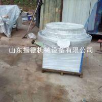 电动石磨豆浆机 花生酱石磨米浆机 肠粉磨 振德 批发零售