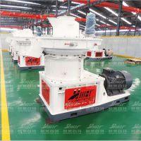 厂家年末促销竹粉木糠造粒设备 立式环模木屑颗粒机ZLG560