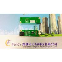 供应各种规格触摸屏及其4线5线电阻屏控制卡