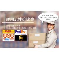 """产品寄到新加坡走什么快递好 """"门到门""""服务"""