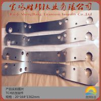 宝鸡胜邦钛业供应钛连接件 TC4钛合金加工件 订制钛锻件来图加工