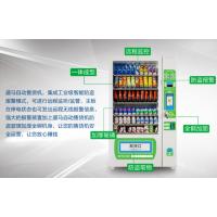 饮料自动售货机-【盛马】中国著名品牌-24小时无人售货机