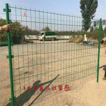 安全围栏厂家 pvc围栏厂家 护栏网多少钱一平米