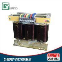 SG-15KVA 三相干式变压器 400V转100V 公盈供