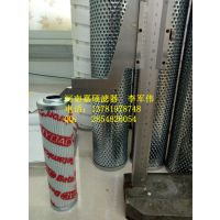 0060D025W HYDAC送风机FAF液压滤芯