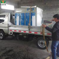 UV光解废气净化器 光氧废气处理设备 工业除臭设备 喷漆印刷设备