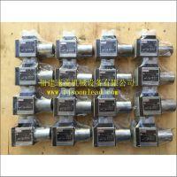 供应力士乐压力继电器HED8OH-20 50K14特价压力继电器