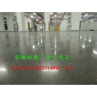 高明混凝土固化剂地坪——杨和混凝土地面固化施工