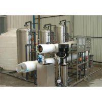 EDI反渗透纯水设备定制 水处理设备厂家