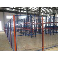 澳达网业生产南充车间隔离栅,浸塑框架隔离网
