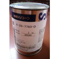 高价回收X-23-7783-D信越导热硅脂