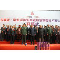 2018中国(昆明)东南亚·南亚安防暨警用装备展览会