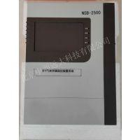 中西(DYP)气体氧气体变送器(主机) 型号:CK04-NSD-2500库号:M224931