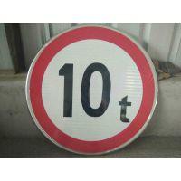 供应交通安全标识牌 交通标识牌