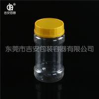 PET 180ml塑料透明瓶 180g包装食品圆罐