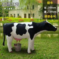 仿真动物奶牛模型展示博物馆道具等比例大小奶牛2018最新