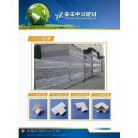 太原泰丰中兴供应青海PVC线槽线管、KBG管