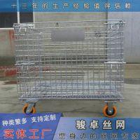 供应带脚轮蝴蝶笼|网格周转箱|车间铁网箱厂家